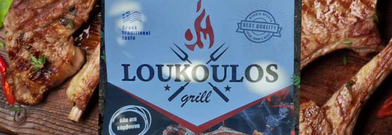 Loukoulos Grill