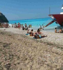 Eptanisos Cruises