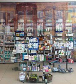 Φαρμακείο Καββαδάς Χαρίλαος & ΣΙΑ